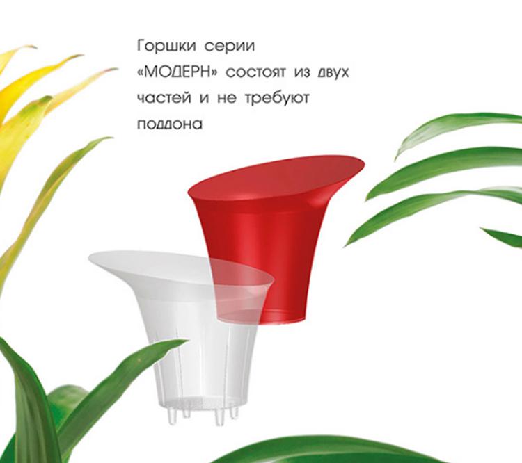 Горшок для цветов 1 л