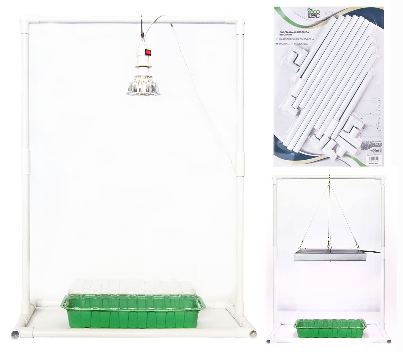 Подставка для подвеса фитолампы на подоконник