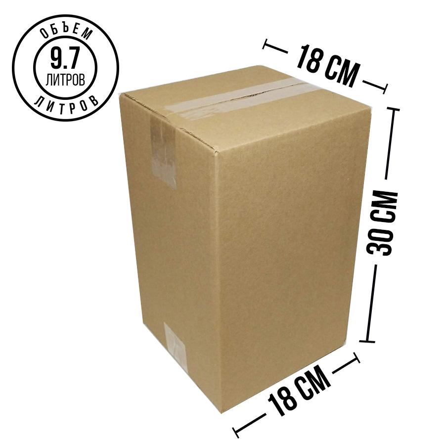 Гофрокороб 9.7 литров