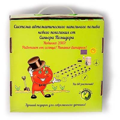Синьор Помидор автомат 60 растений