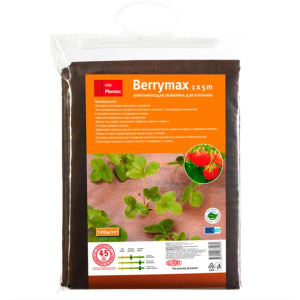 Мембрана для клубники plantex berrymax 1 x 5 м