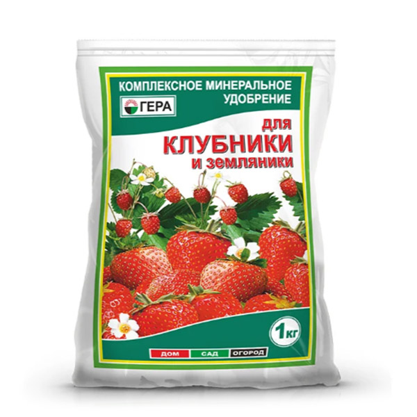 Удобрение для клубники и земляники Гера 1 кг