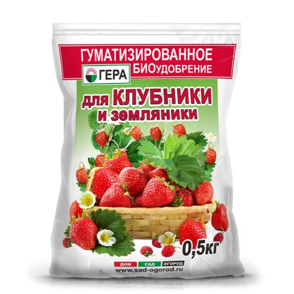 Удобрение для клубники и земляники Гера 0.5 кг