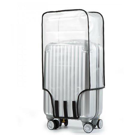 Чехол на чемодан прозрачный 22 дюйма