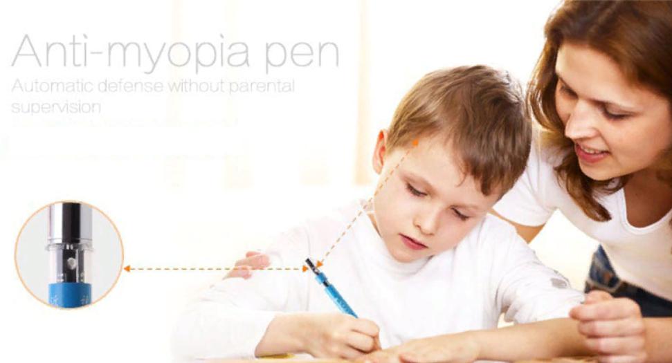 Письменная ручка с функцией профилактики близорукости с смарт-чипом