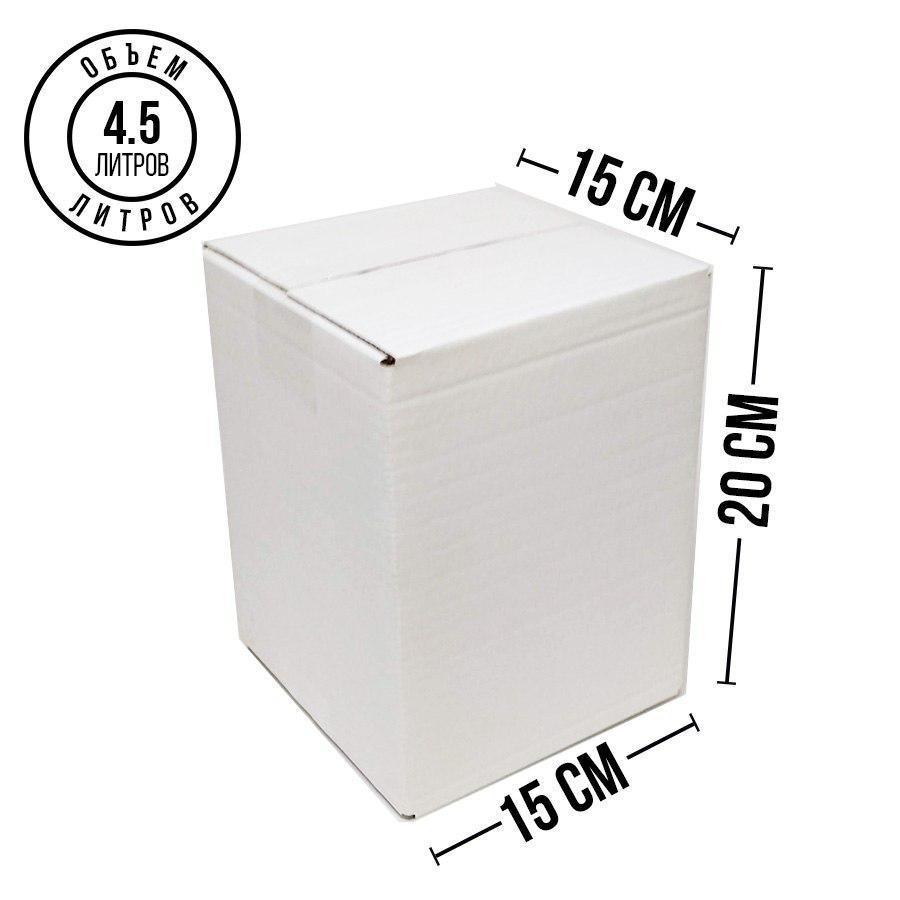 Гофрокороб 4,5 литра белый