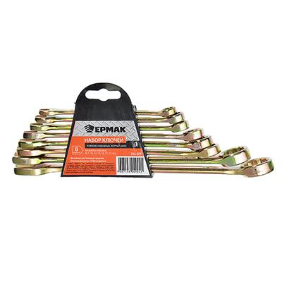 ЕРМАК Набор ключей рожково-накидных, 8 предм. 8-19мм, желтый цинк