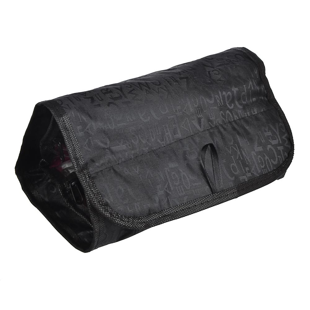 Кофр-сумка дорожный, 2 цвета, полиэстер, спанбонд, 51х25 см