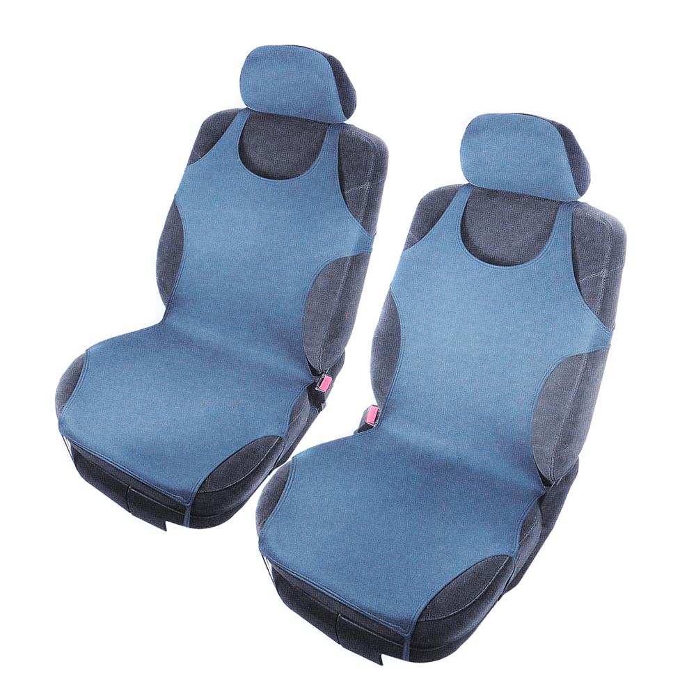 NEW GALAXY Чехлы-майки универсальные автомобильные, 4 пр., на передние сиденья, 2 цвета
