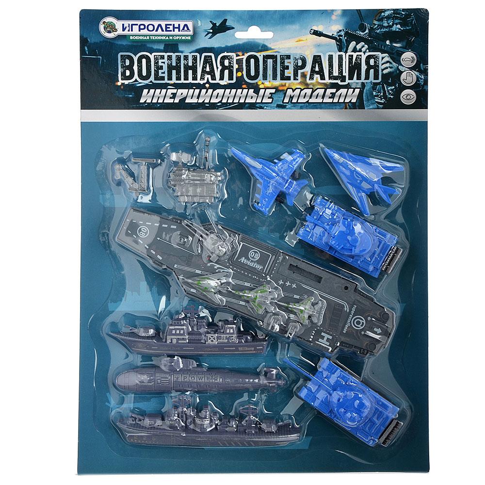 ИГРОЛЕНД Набор «Военная операция», 10 предметов, пластик, 32х43,5х4см, 225-8805