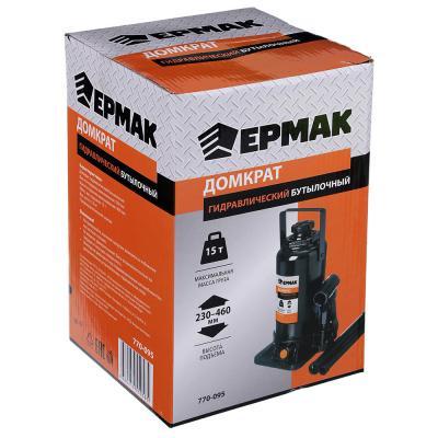 ЕРМАК Домкрат гидравлический бутылочный 15 т, высота подъема 230-460мм