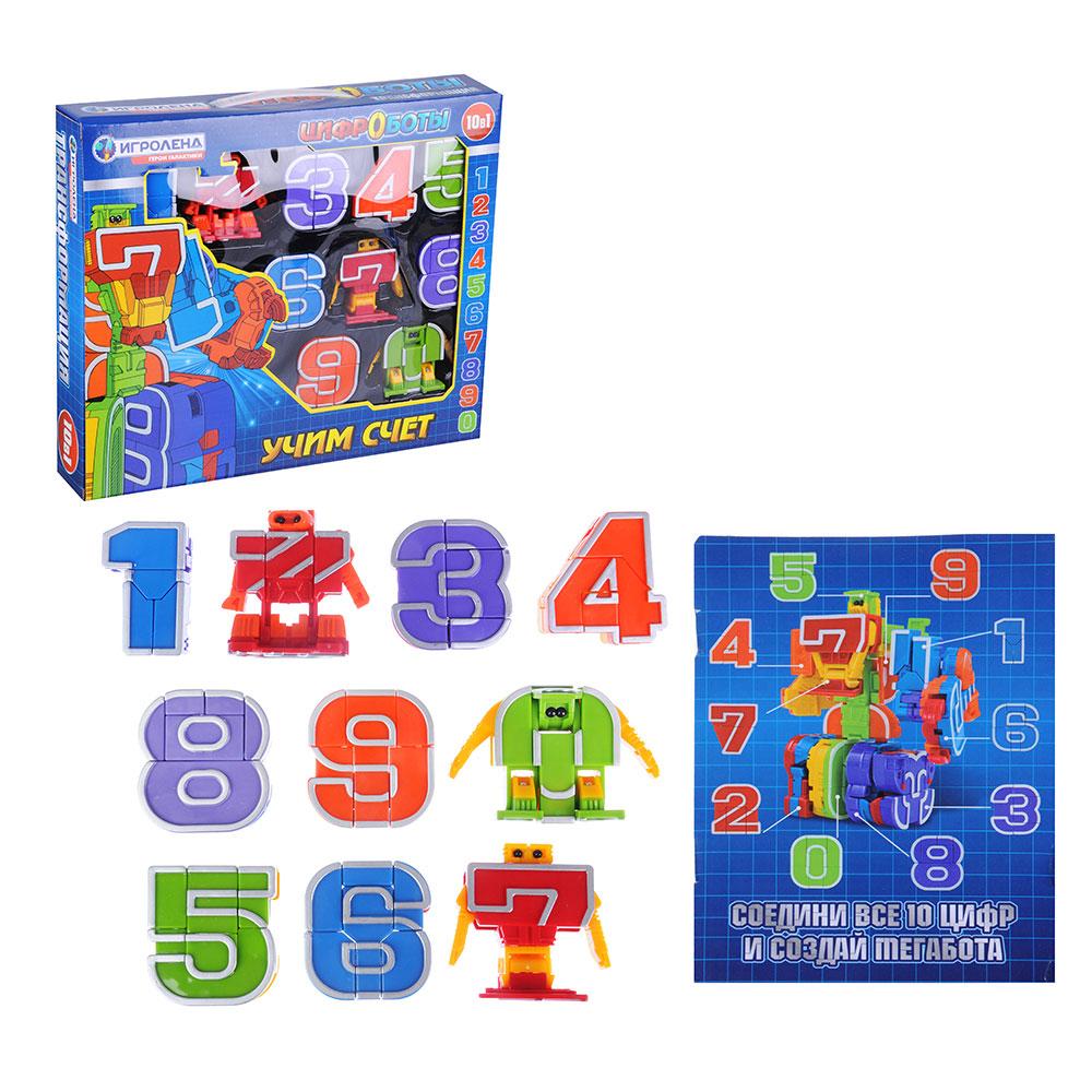 ИГРОЛЕНД Набор игровой роботы, трансформирующиеся в цифры, 10 шт., пластик, 32х27х6см