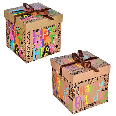 Коробка подарочная, складная, бумага, 20х20х20 см, 2 дизайна