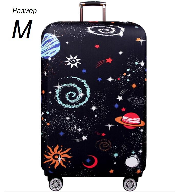 Чехол на чемодан ″Космос″ размер М
