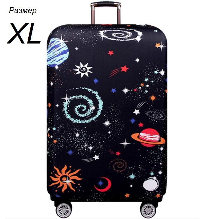 Чехол на чемодан ″Космос″ размер XL