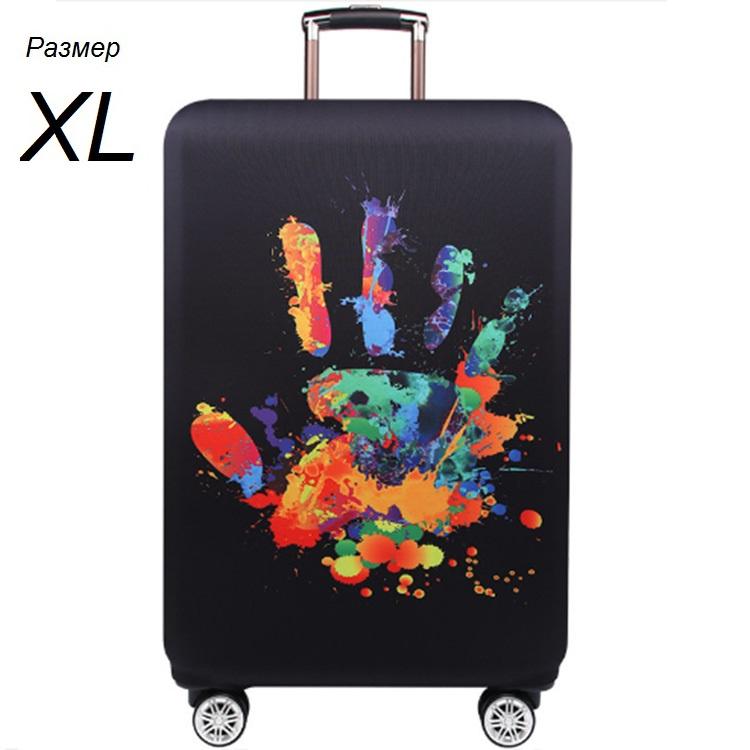 Чехол на чемодан ″След″ размер XL