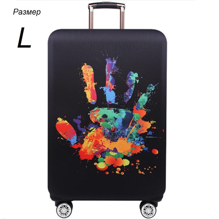 Чехол на чемодан ″След″ размер L