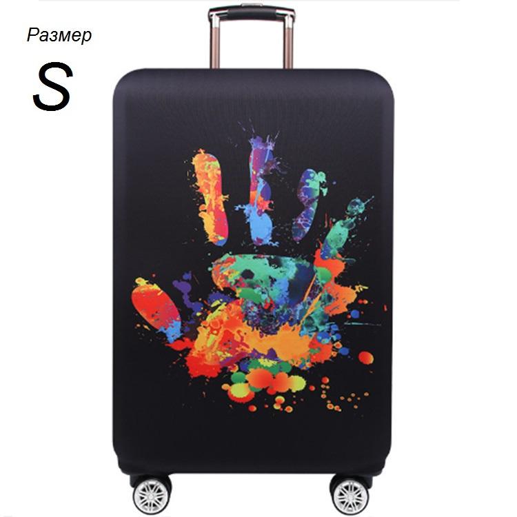 Чехол на чемодан ″След″ размер S