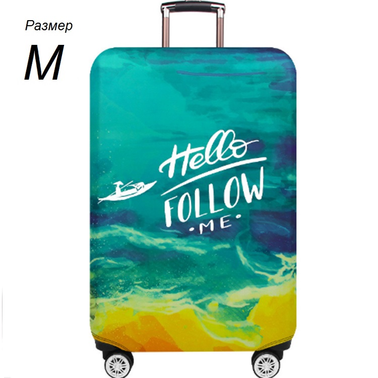 Чехол на чемодан ″Следуй за мной″ размер M