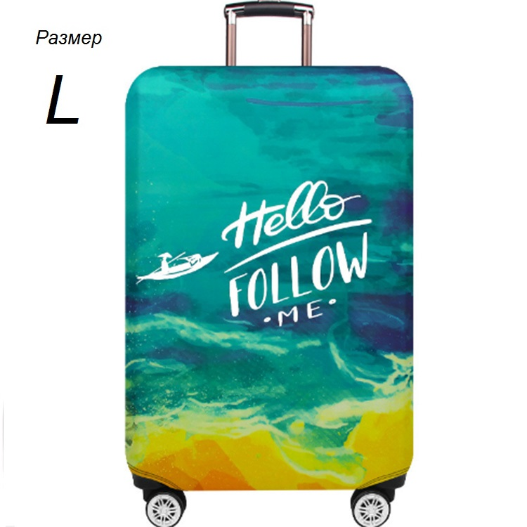 Чехол на чемодан ″Следуй за мной″ размер L