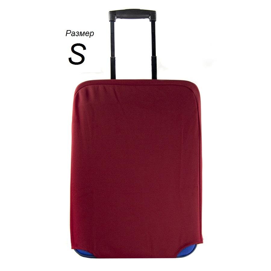 Чехол на чемодан бордо размер S