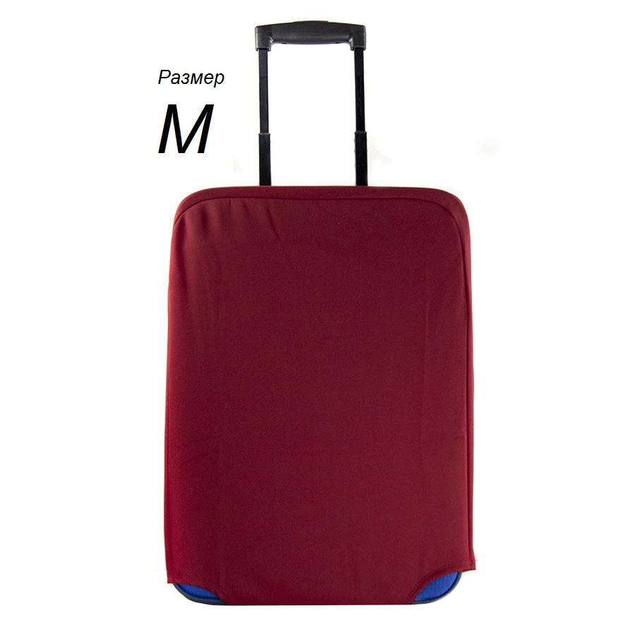 Чехол на чемодан бордо размер М