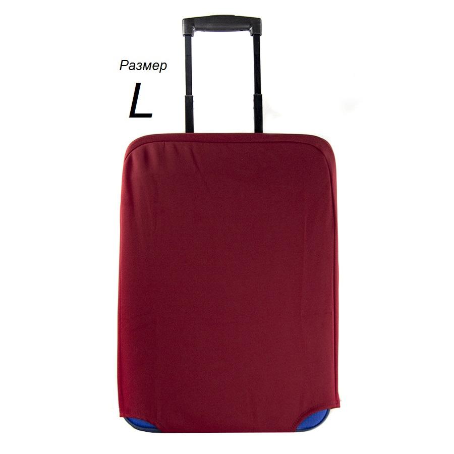 Чехол на чемодан бордо размер L