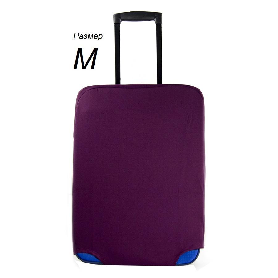 Чехол на чемодан баклажан размер M