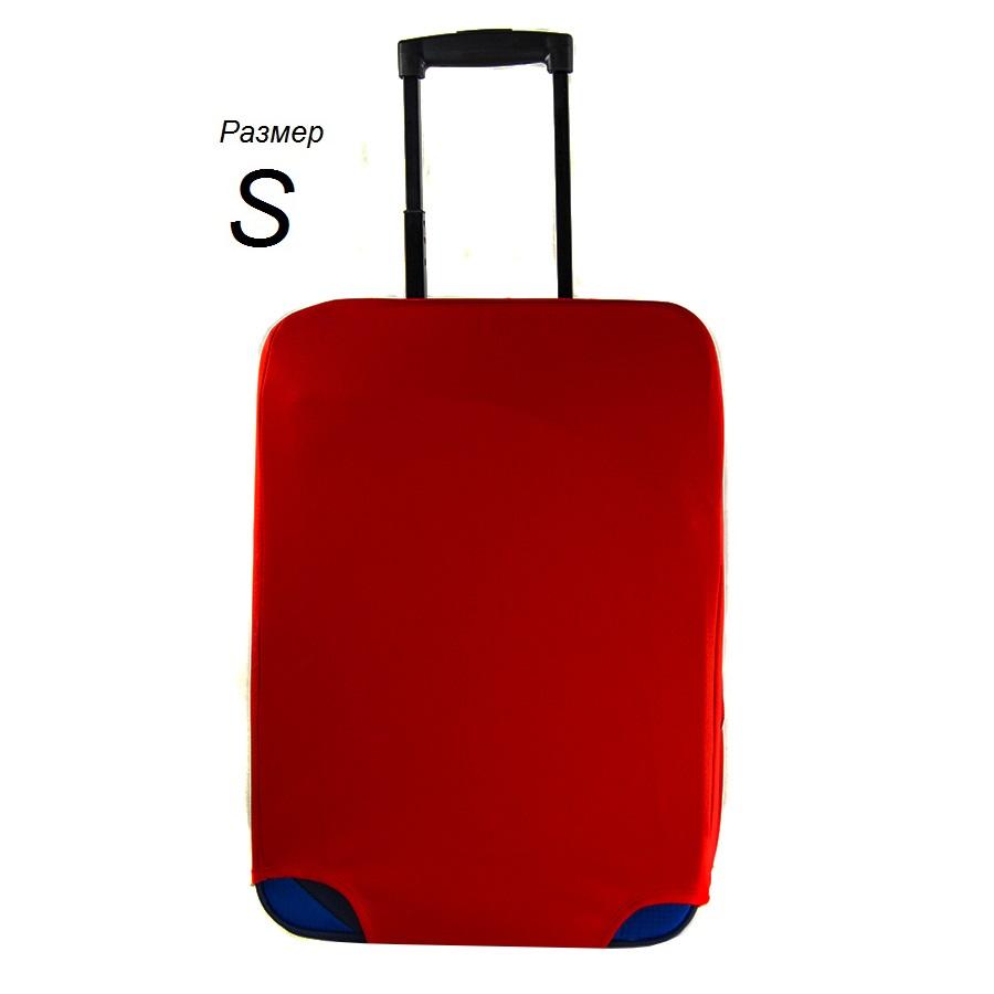 Чехол на чемодан красный размер S