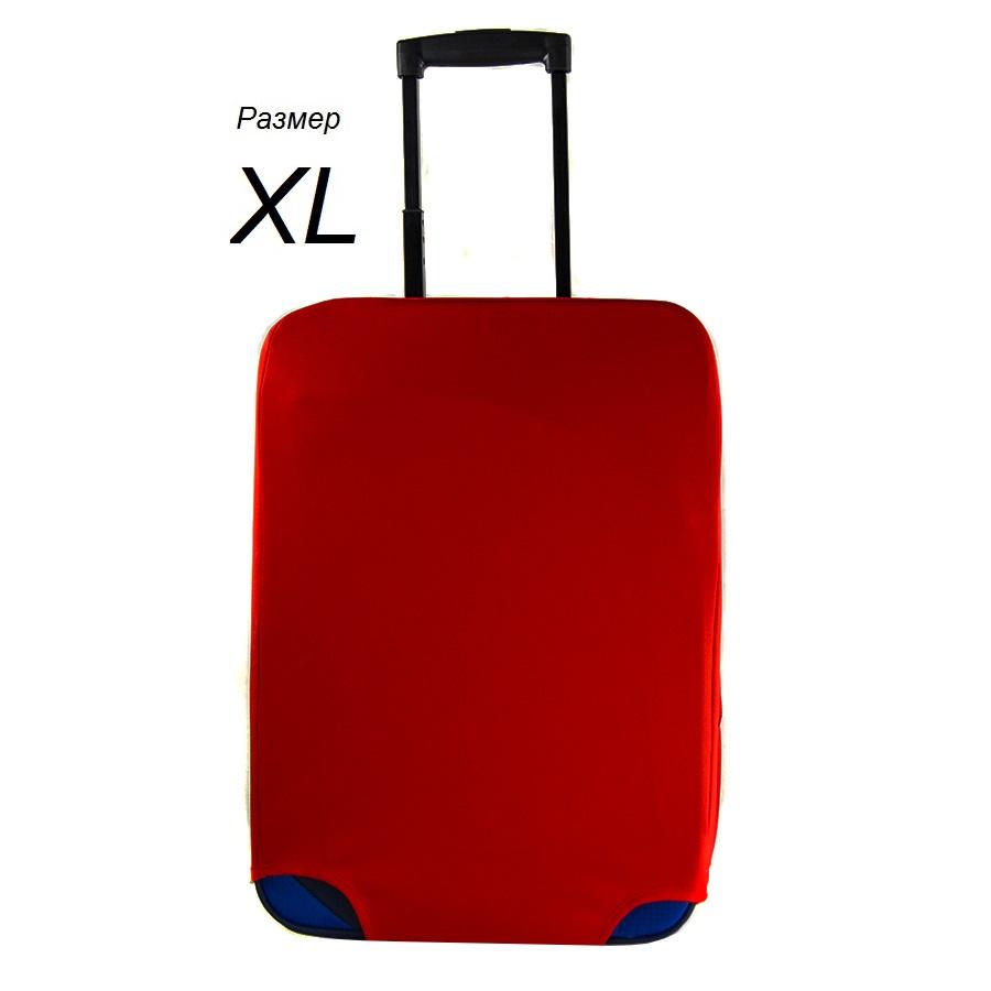 Чехол на чемодан красный размер XL