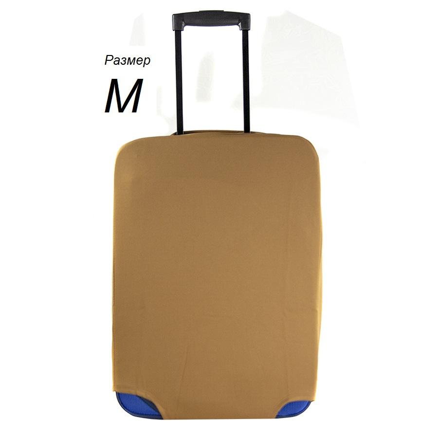 Чехол на чемодан горчица размер M