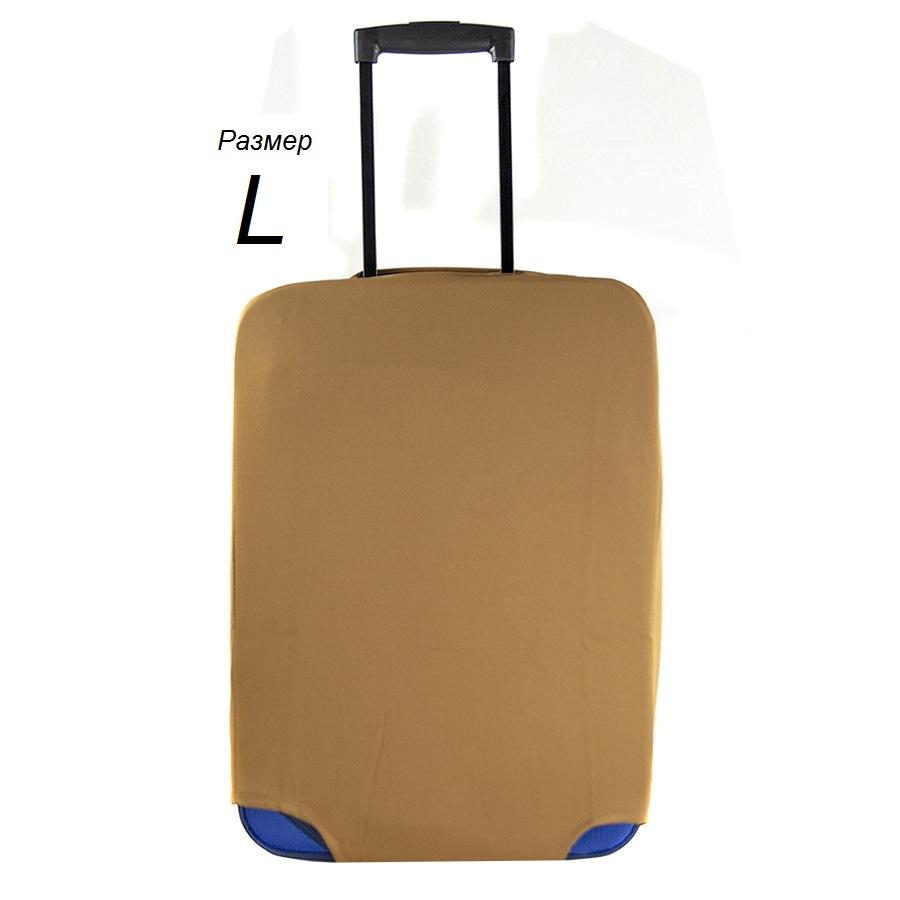 Чехол на чемодан горчица размер L