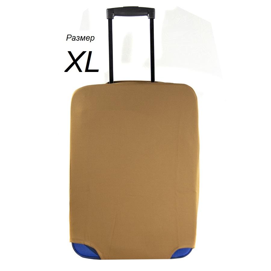 Чехол на чемодан горчица размер XL