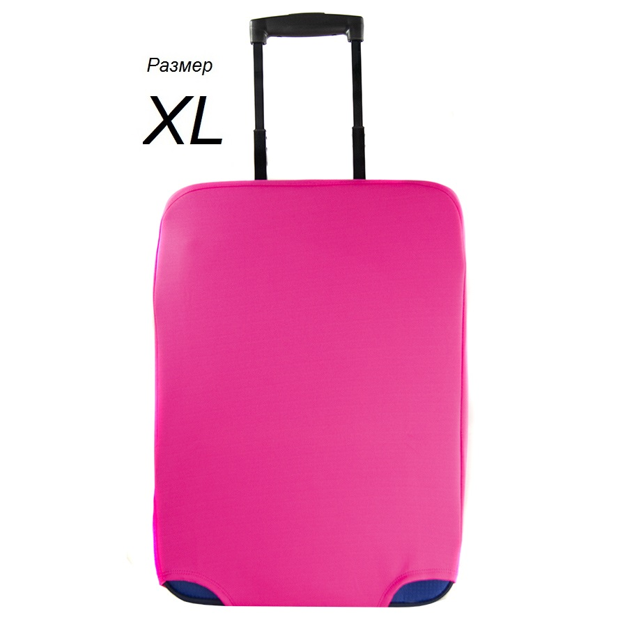 Чехол на чемодан розовый размер XL