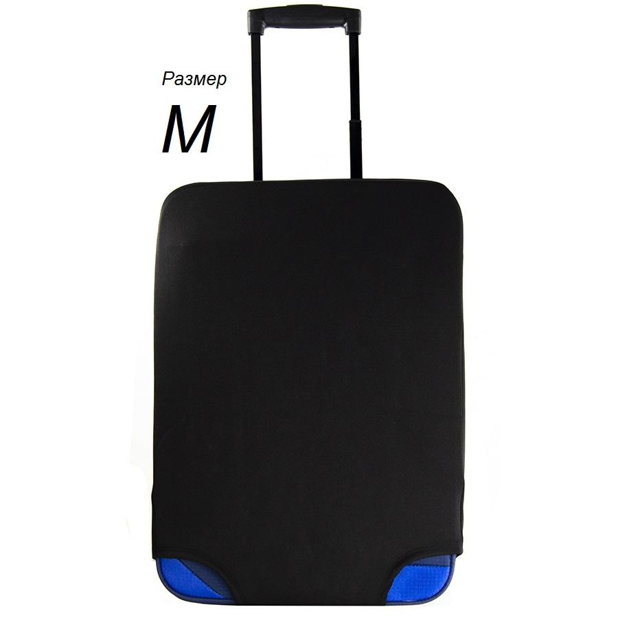 Чехол на чемодан чёрный размер M