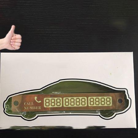Парковочная табличка для номера телефона