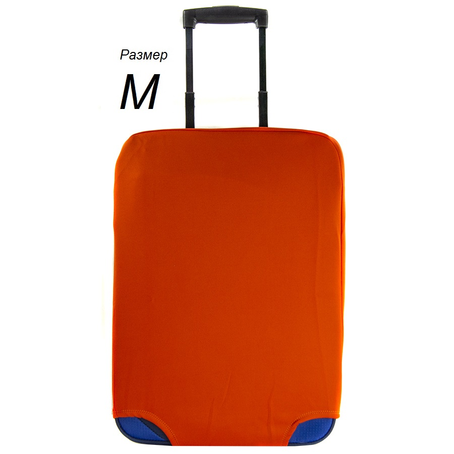 Чехол на чемодан оранжевый размер M