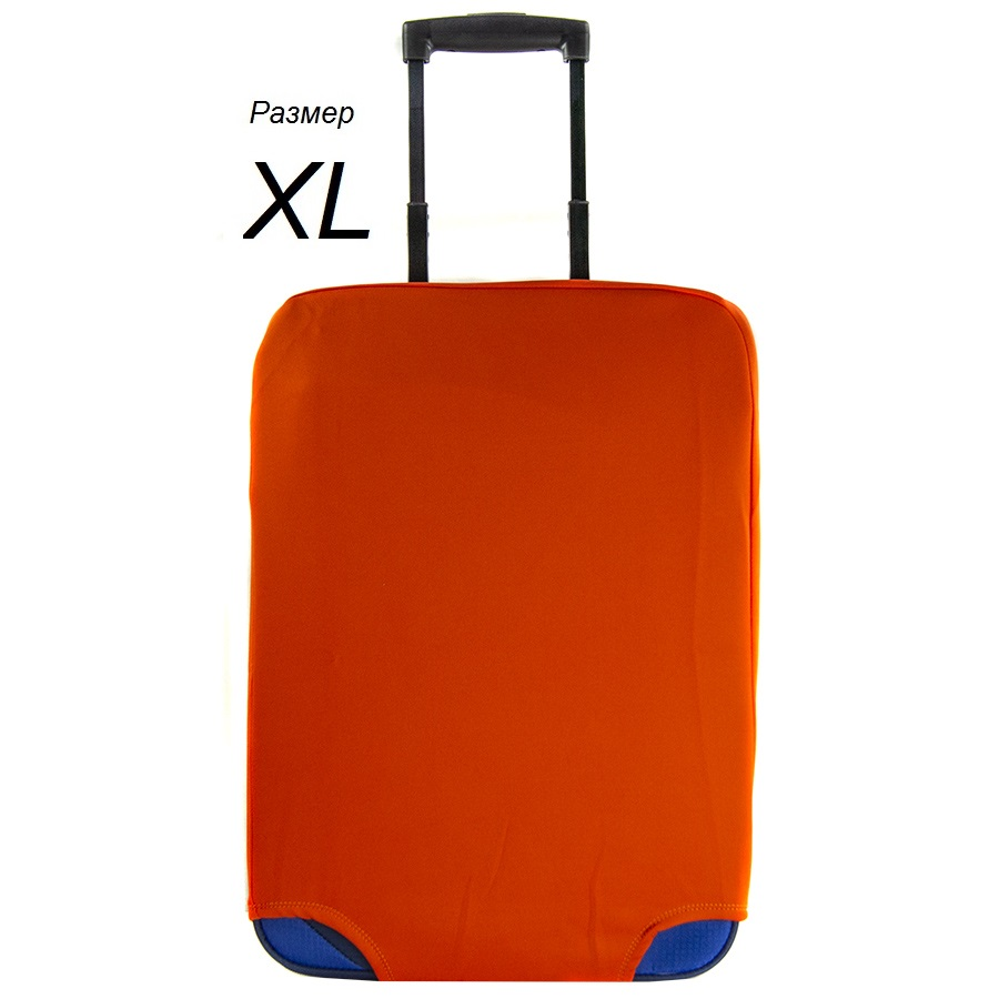 Чехол на чемодан оранжевый размер XL