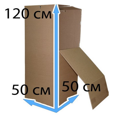 Гардеробная коробка для переезда на 300 литров