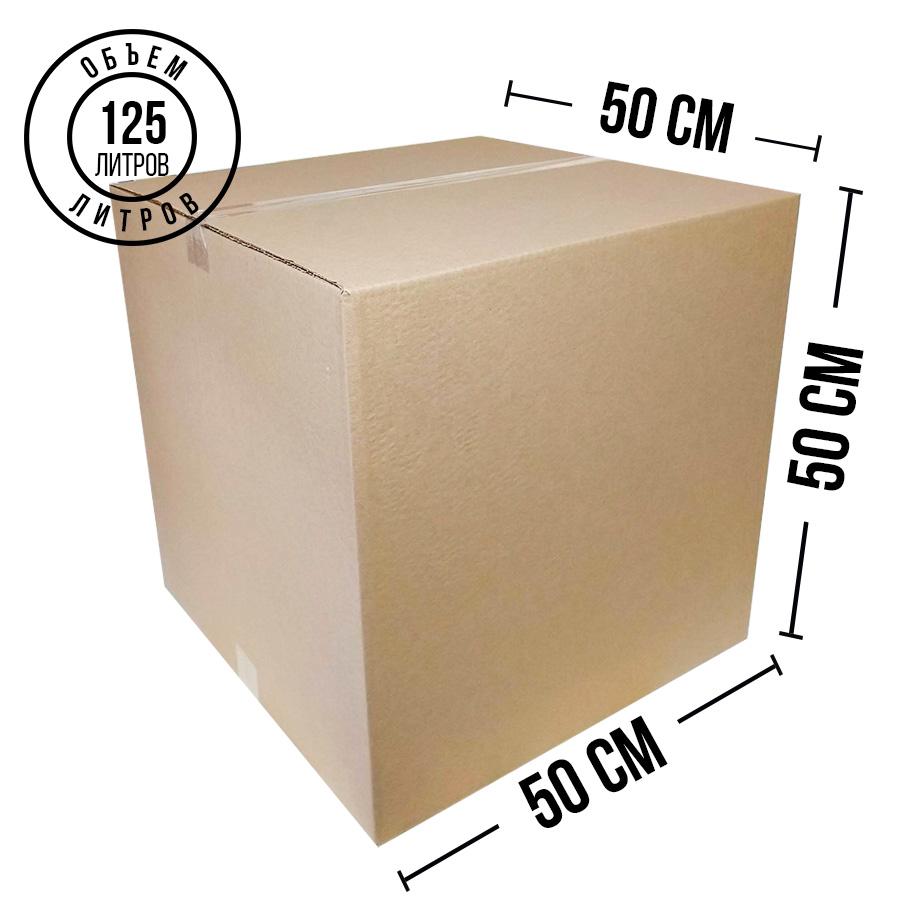 Гофрокороб 125 литров