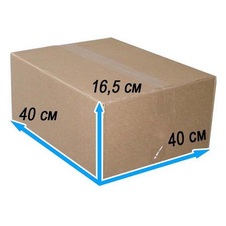 Гофрокороб 26 литров