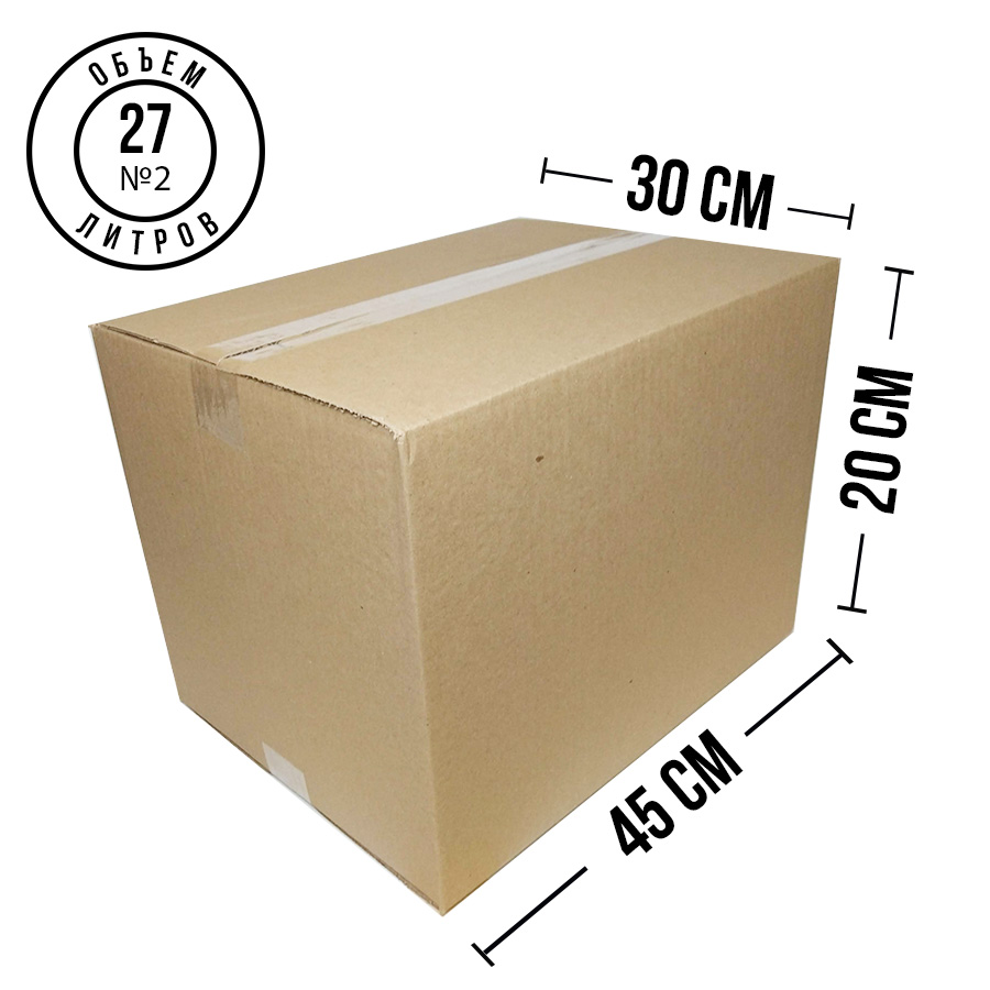 Короб 27 литров №2