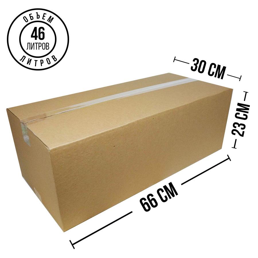 Гофрокороб 46 литров