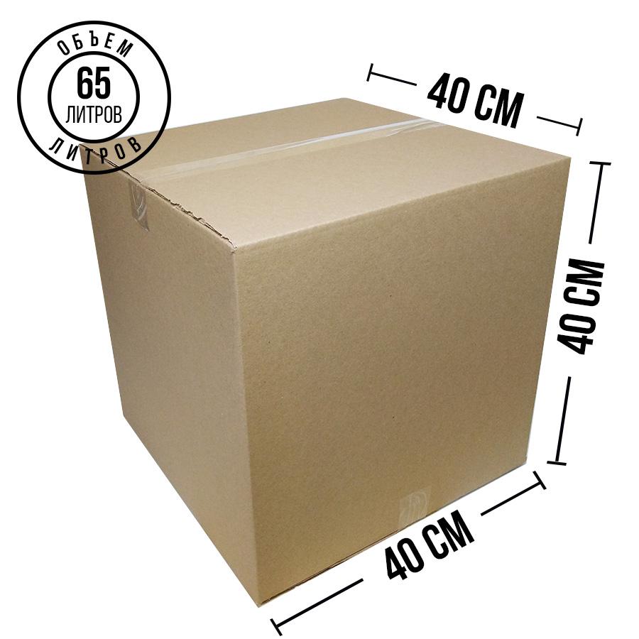 Гофрокороб 65 литров