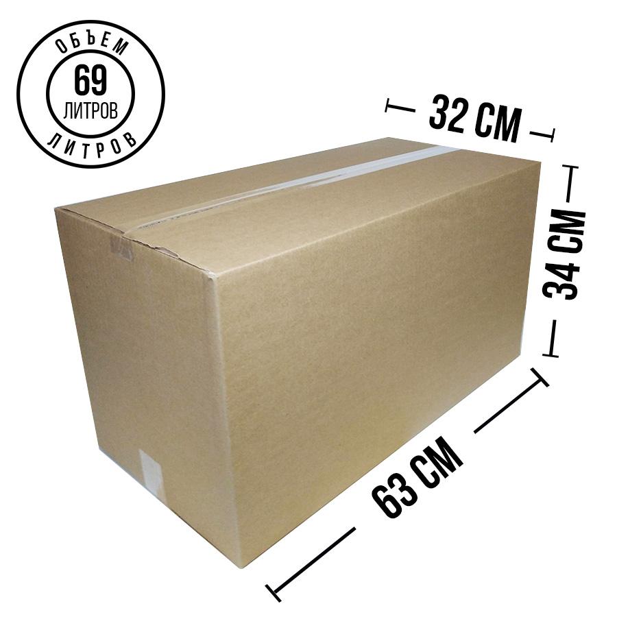 Гофрокороб 69 литров